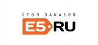 E5.ru закроется с наступлением Нового года
