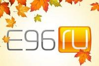 E96.ru перевыполнил план по экспансии в регионы
