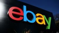 Как eBay ограбил меня в пользу покупателя