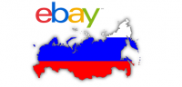 eBay открывается для небольших российских ИМ