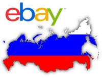 eBay откроется для мелких российских магазинов