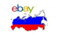 eBay выкатила новую российскую платформу