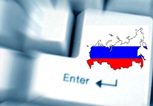 Российская ecommerce выросла на 18%