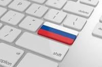 Магазины Рунета выходят на международный рынок