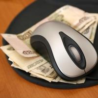 Электронные деньги. Взгляд со стороны интернет-магазина