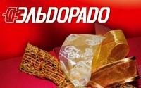 """""""Эльдорадо"""" открывает интернет-гипермаркет в Набережных Челнах"""