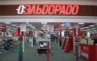 """""""Эльдорадо"""" сделает ставку на онлайн и интегрированные форматы"""