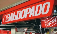 """Эльдорадо"" нарастил свои онлайн-продажи на 56%"