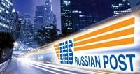 Внимание: новые тарифы EMS Russian Post