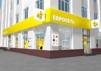 """""""Евросеть"""" оптимизирует салоны"""