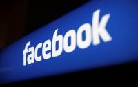 """Facebook ждет мобилизация и кнопка """"купить"""""""