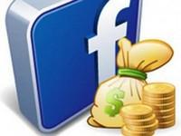 Эффективность мобильных платформ для размещения рекламы на Facebook существенно различается