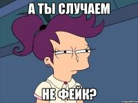 """В Рунете появилась фейковая """"черная пятница"""""""