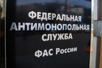 ФАС открыл дело против MediaMarkt