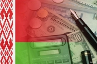 E-commerce Белоруссии: попытка подробного анализа