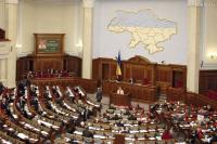 Украинская e-commerce получит свой закон