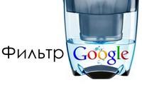 """Google приветствует """"мобильную оптимизацию"""""""