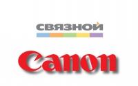 """""""Связной"""" привел в рунет Canon"""