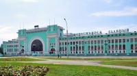 Новосибирск встречает интернет-маркетологов