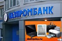 """""""Газпромбанк"""" купил одну пятую Dostavka.ru"""