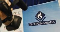 """Газпром-медиа"" хочет запустить онлайн-площадку"