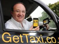 Инвесторы оценили заказ такси