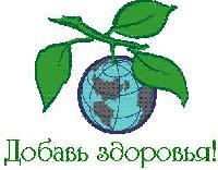 Mail.Ru запустил онлайн-заказ лекарств