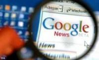 Итальянские интернет-компании обложат налогами по полной