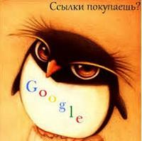 Google начнет бороться со статейным продвижением?