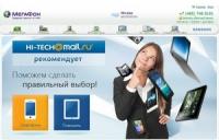 Hi-Tech Mail.Ru выдал интернет-магазинам рекомендации