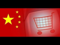 """""""Давление на экономику"""" заставило китайский бизнес выходить в онлайн"""