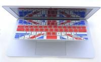 Правь, Британия, ecommerce