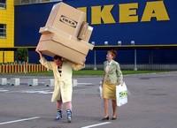 IKEA запустит интернет-продажи в России