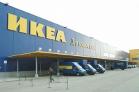 IKEA нашла Сибирь в Интернете