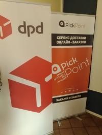 В российской ecommerce не верят в дроны