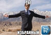 «Яндекс» показал  избранным новый дизайн «Маркета»