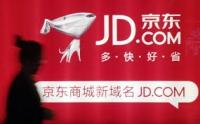 Китайский интрнет-гигант JD.com привлек $1,78 млрд. на IPO