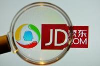 JD мелькнет в офлайне