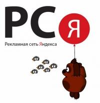 """Рекламная сеть """"Яндекса"""" изменила внешний вид блоков"""