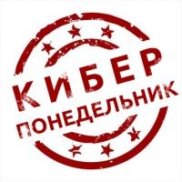 """Яндекс.Маркет"" соберет воедино скидки ""Киберпонедельника"""