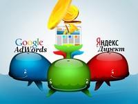 """""""Яндекс"""" обошёл Google в рекламе сайтов-долгожителей"""