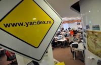 """""""Яндекс"""" яблок не выращивает"""