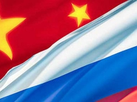 Из Китая в Россию через Финляндию