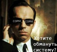 "Ужастики от ""Лаборатории Касперского"""