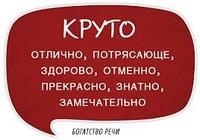 """""""Яндекс"""" позволит искать по синонимам"""