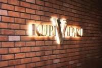 KupiVIP запустил приложение под Android