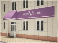 KupiVIP отчитался за первый квартал