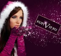 KupiVIP открыл собственную курьерку