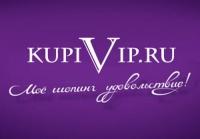 KupiVIP – теперь и в Казахстане