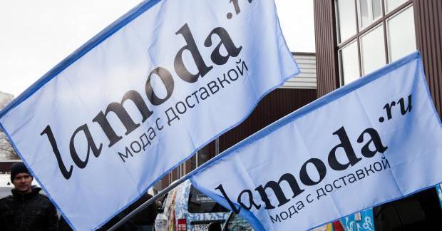 Lamoda запустила собственный маркетплейс   Oborot.ru 9a7daa1233f
